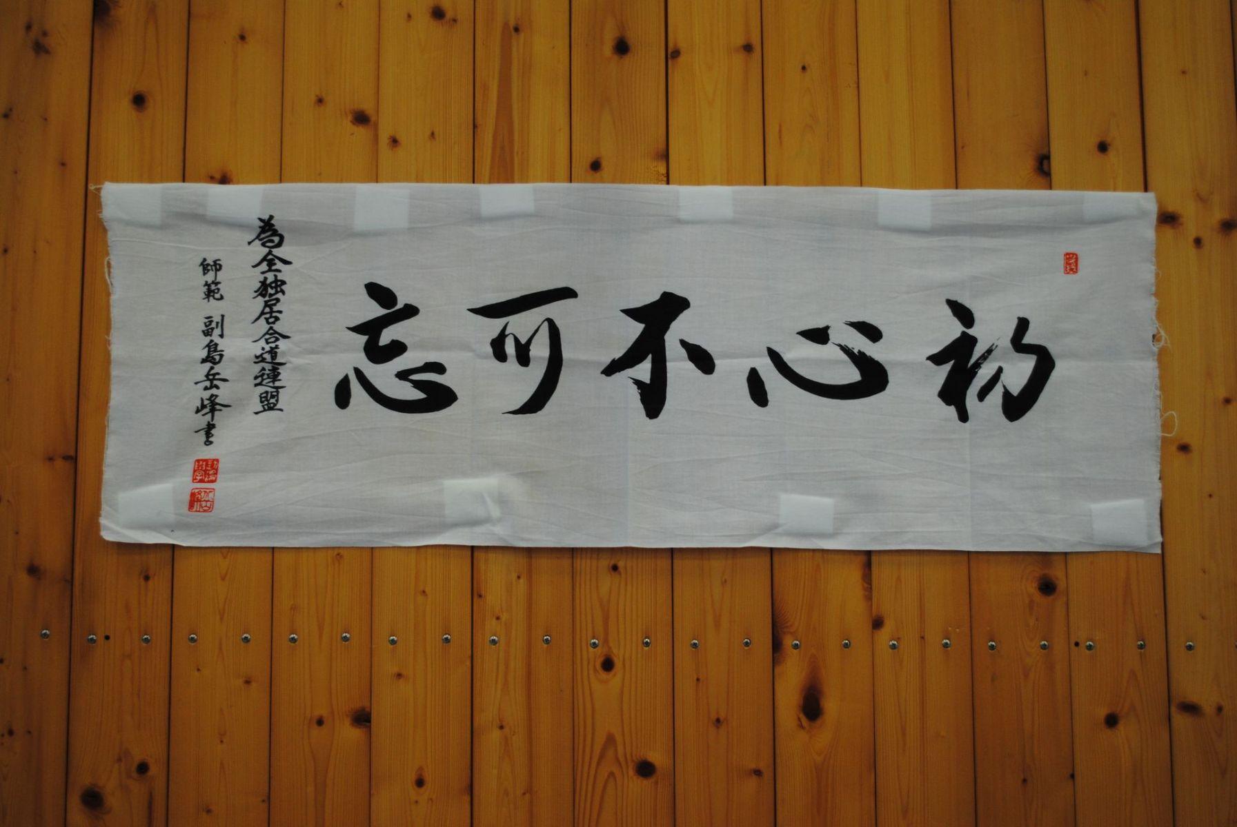 Koryutaikai2017-01