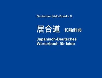 Japanisch-Deutsches Wörterbuch für Iaido